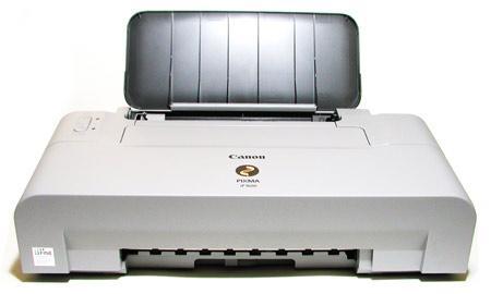 Canon Pixma IP1600 Inkt cartridge