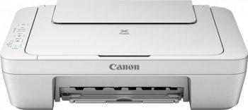 Canon Pixma MG2450 inkt cartridge