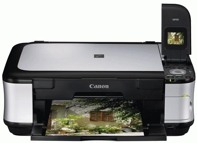Canon Pixma MP550 inkt cartridge